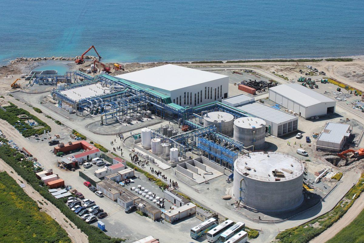 MUNICIPAL AND DESALINATION